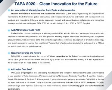 TAPA2020_edm2_ENG-01
